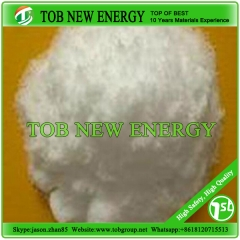 99% Purity MnC2O4 Powder